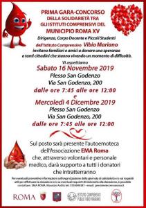 LOCANDINA-VIBIO-MARIANO---EMA--ROMA-2