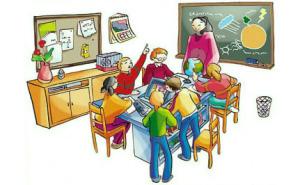fundraising-scuola