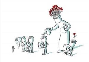 maestra fiori